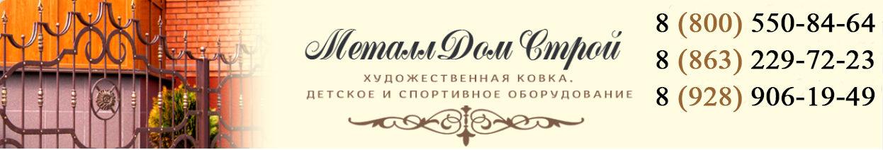 МеталлДомСтрой